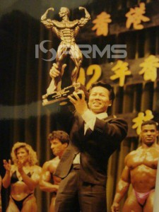 Bolo Yeung - Mr. Hong Kong in the 70'