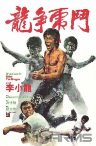 Enter the Dragon, 1973, Bolo Yeung / Bruce Lee